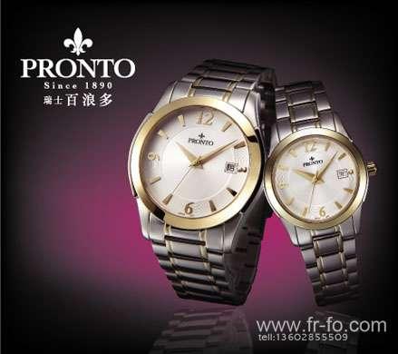 pronto手表拍摄 高清图片